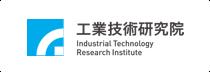 工業研究院