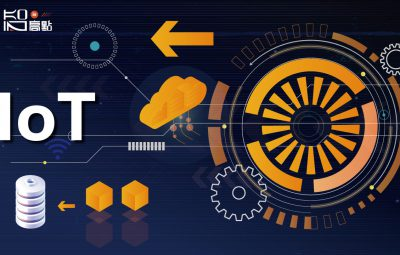 物聯智慧Kalay平臺含有重大漏洞,將允許駭客自遠端存取IoT裝置